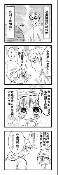 黃黑四格01(試閱)
