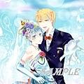 黃黑婚禮(end)