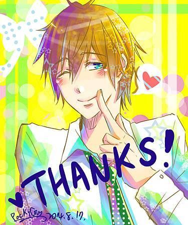 真琴生日感謝