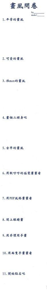 問畫卷.JPG
