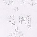 大雜燴~(西殺篇~2.jpg