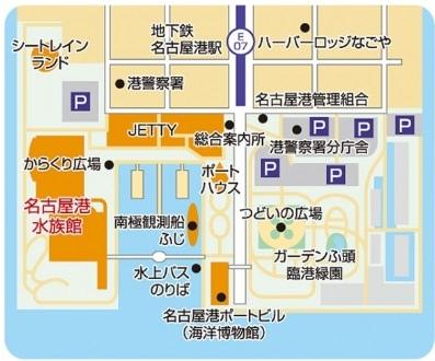 名古屋港水族館出地鐵路線圖.jpg
