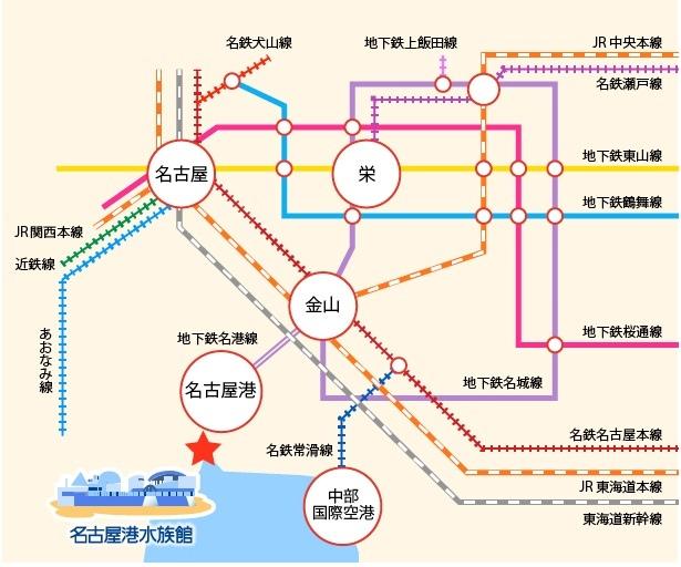 名古屋港水族館交通圖.jpg