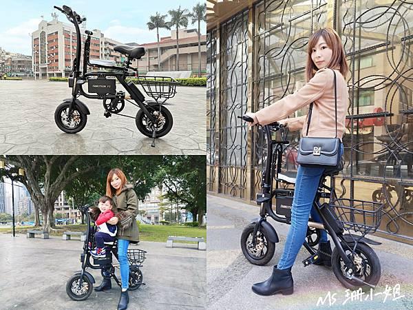 1時尚電動腳踏車INMOTION P2.jpg