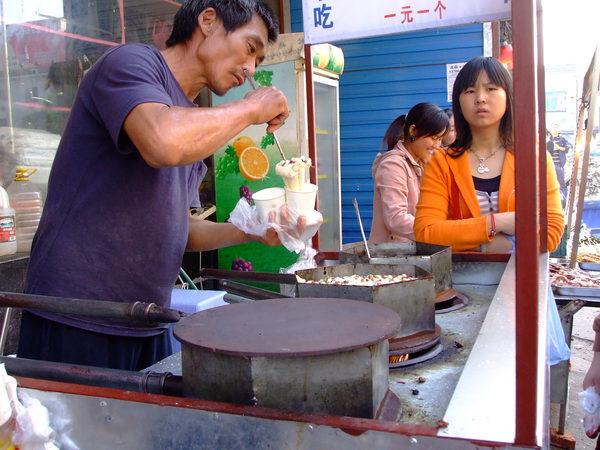 蘇式小吃~梅花糕-8