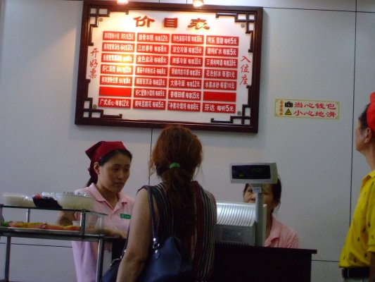 上海南翔饅頭店-2.jpg