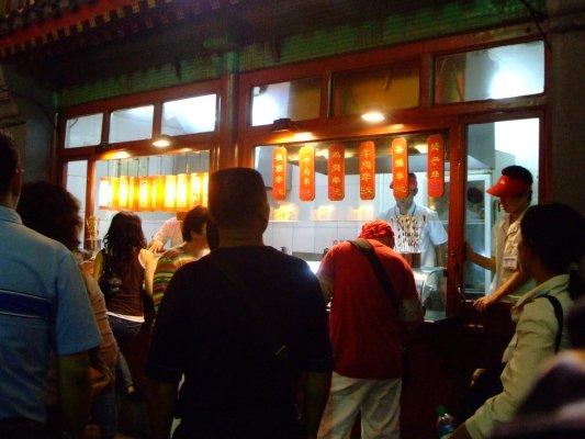 王府井大街的碳烤攤-1