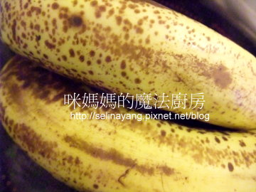 香蕉巧克力蛋糕-P5.jpg