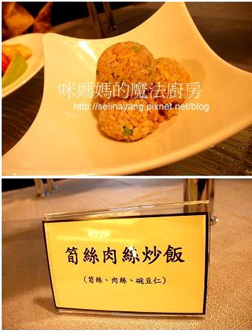 當米其林愛上綠竹筍 名廚料理東西軍-P01.jpg