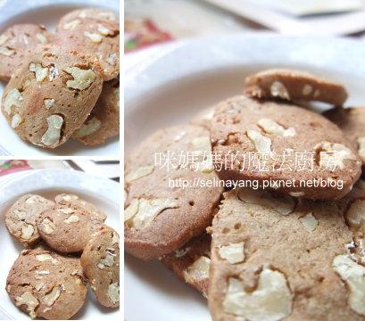 核桃燕麥脆餅-P.jpg