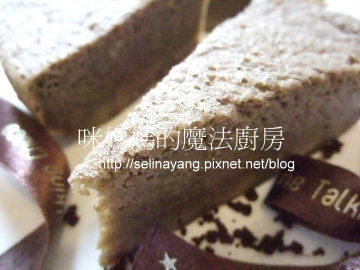 咖啡香蕉蛋糕-PP.jpg