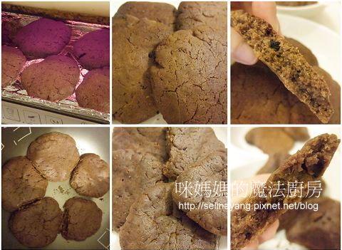 電子鍋VS.小烤箱製作餅乾-P.jpg