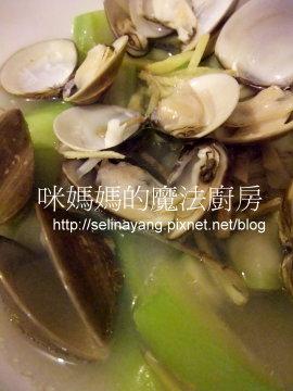 扁蒲蒸蛤蜊-P.jpg