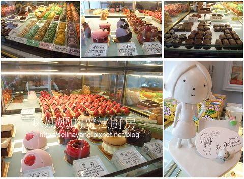 【嚐鮮食記】品悅糖法式甜點-P2.jpg
