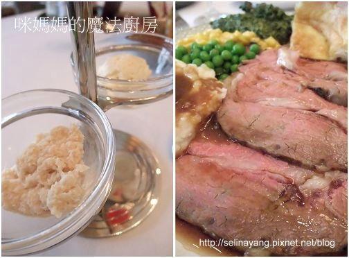 【嚐鮮食記】勞瑞斯牛肋排餐廳-新址-P7.jpg