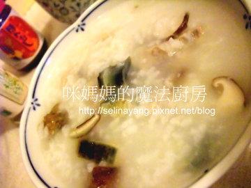 皮蛋香菇瘦肉粥-PP.jpg