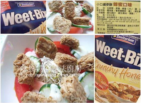 【試吃】Weet-Bix 小口纖麥酥-蜂蜜口味-P4.jpg