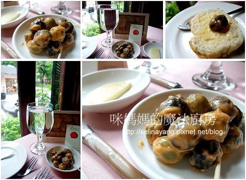【嚐鮮食記】拉佩提餐坊-P3.jpg