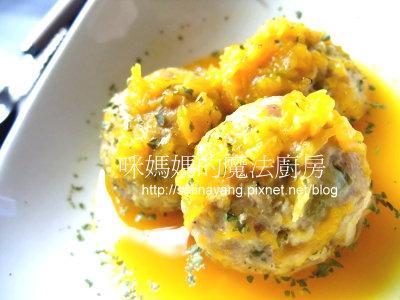 南瓜肉丸湯-PP.jpg