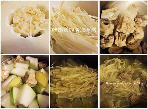 金針菇冬瓜排骨湯-P1.jpg