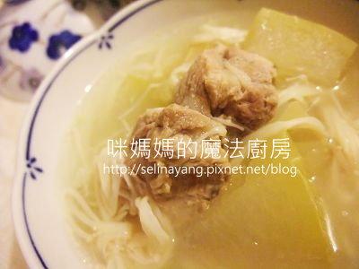 金針菇冬瓜排骨湯-PP.jpg