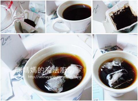 【試喝】Zero Coffee 手工烘焙咖啡 - 濾泡式咖啡 - 哥斯大黎加 Costa Rica-P4.jpg