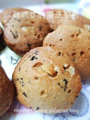用紫蘇拌飯料做餅乾-P.jpg