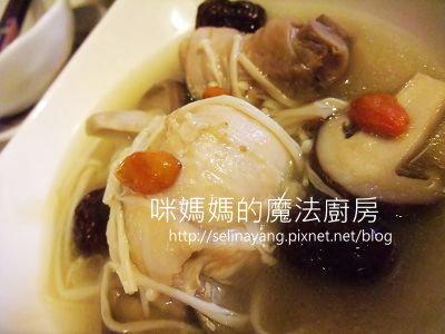 香菇大蒜藥膳雞湯-PP.jpg