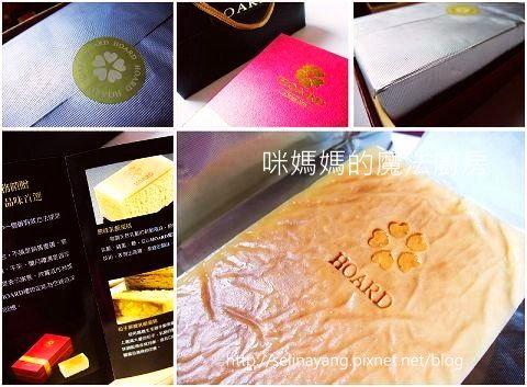 【試吃】禾雅堂原味乳酪蛋糕-P3.jpg