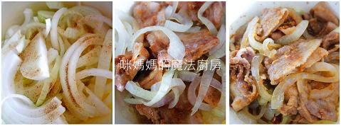 超下飯的薑燒豬肉-03.jpg