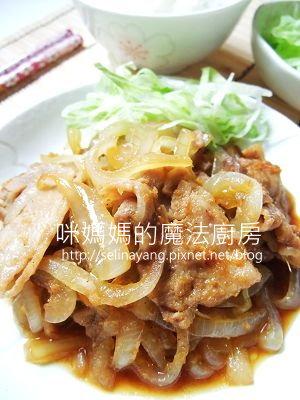 超下飯的薑燒豬肉-P.jpg