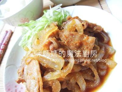 超下飯的薑燒豬肉-PP.jpg