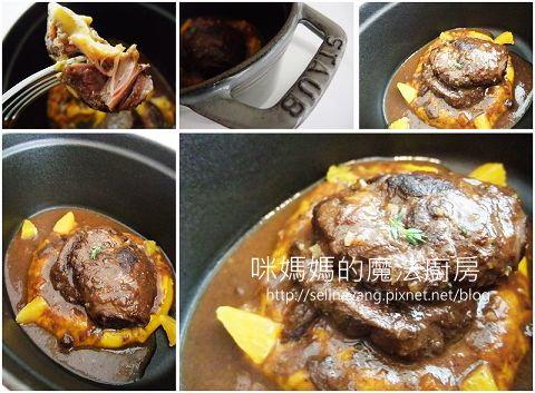 【嚐鮮食記】la cocotte法式小酒館-P06.jpg
