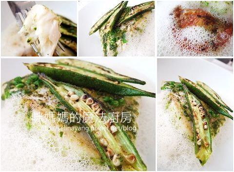 【嚐鮮食記】la cocotte法式小酒館-P05.jpg