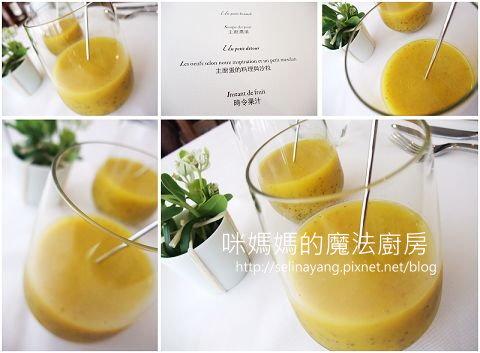 【嚐鮮食記】la cocotte法式小酒館-P04.jpg