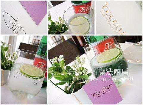 【嚐鮮食記】la cocotte法式小酒館-P3.jpg