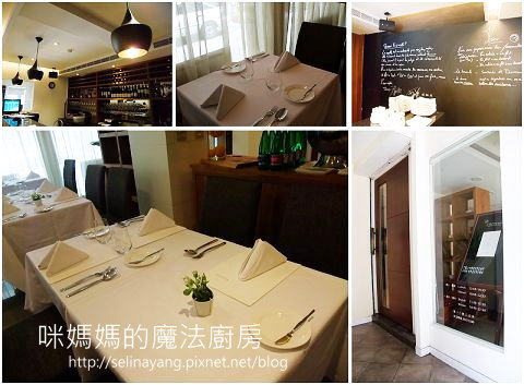 【嚐鮮食記】la cocotte法式小酒館-P2.jpg