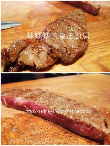 URGO開幕部落客試吃見面會-P0.jpg