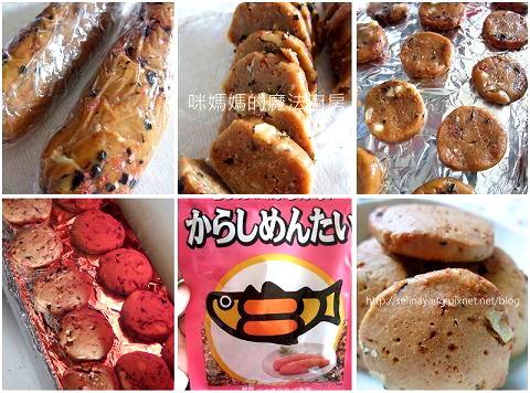 用明太子拌飯料做餅乾-P2.jpg