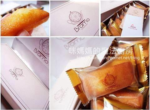 【試吃】阿默蛋糕新產品 費雪公爵-P1.jpg