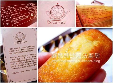 【試吃】阿默蛋糕新產品 費雪公爵-P3.jpg