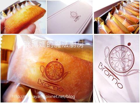 【試吃】阿默蛋糕新產品 費雪公爵-P2.jpg