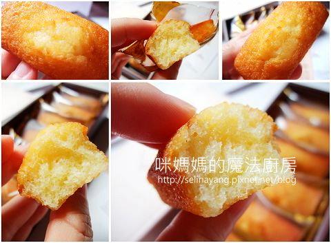 【試吃】阿默蛋糕新產品 費雪公爵-P5.jpg