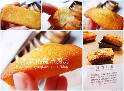 【試吃】阿默蛋糕新產品 費雪公爵-P4.jpg
