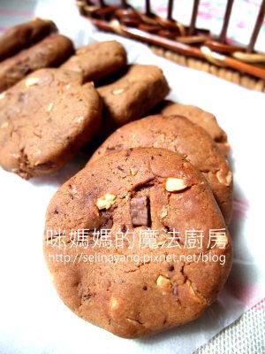 巧克力腰果餅乾-P.jpg