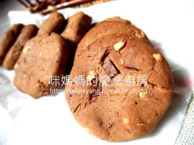 巧克力腰果餅乾-PP.jpg