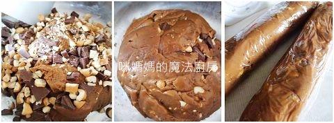 巧克力腰果餅乾-2.jpg