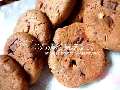 巧克力腰果餅乾-P4.jpg