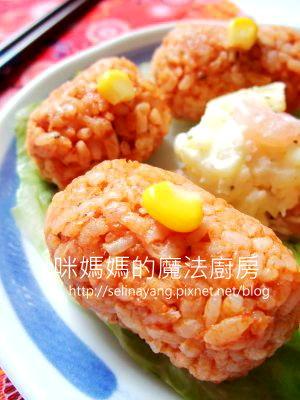 蕃茄鮪魚一口壽司-P.jpg