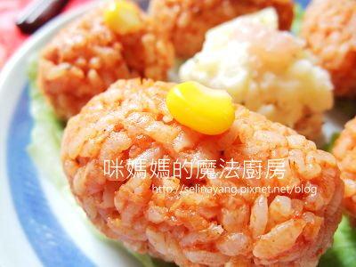 蕃茄鮪魚一口壽司-PP.jpg